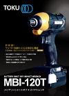 MBI-120T impact wrench